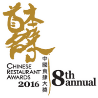 Chinese Restaurant Awards 2016