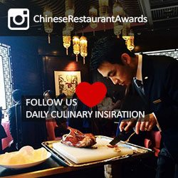 Chinese Restaurant Awards 中國食肆大獎