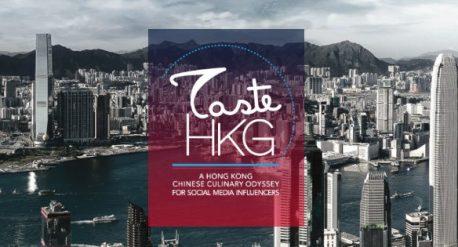 TasteHKG 嚐遊.香港 #TasteHKG