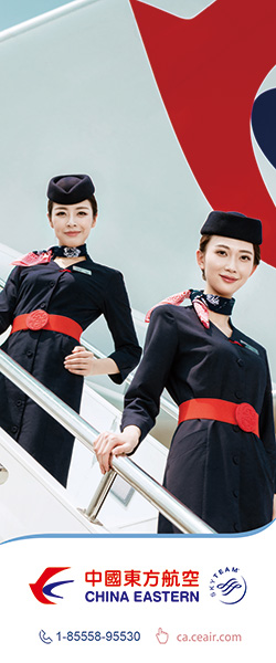 China Eastern Airlines - English