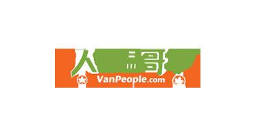 Vanpeople.com 人在溫哥華