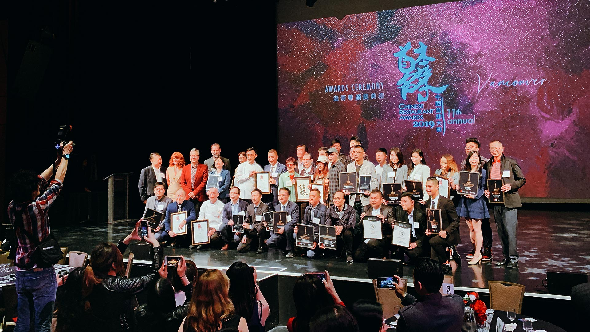 Chinese Restaurant Awards 2019