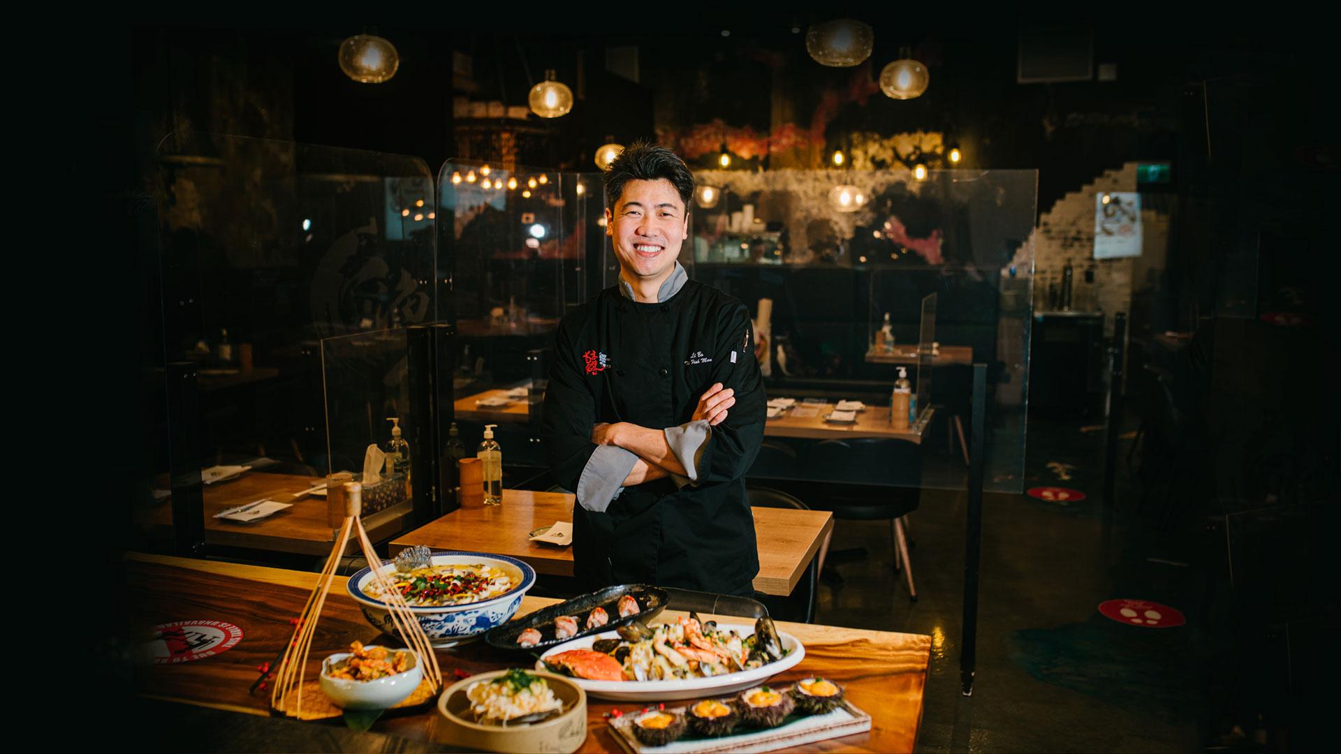 2021 DINING for Feast of Fortune 饗宴之福臨善心人籌款