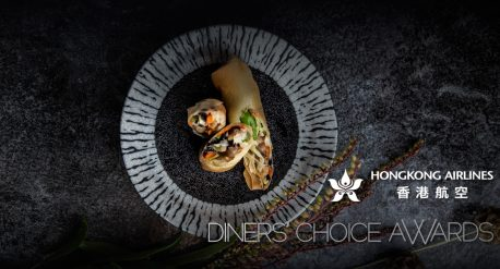 Diners' Choice Awards Metro Vancouver 大溫哥華食客心水之選大獎