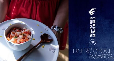 China Eastern Airlines Diners' Choice Awards
