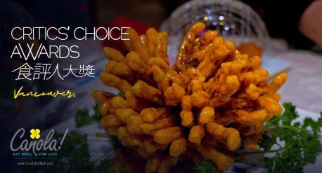 Newcomers Sweeping Critics' Choice Signature Dish Awards