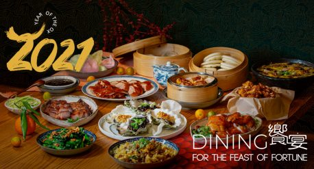 2021 DINING for the Feast of Fortune