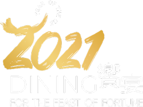 DINING for the Feast of Fortune 2021